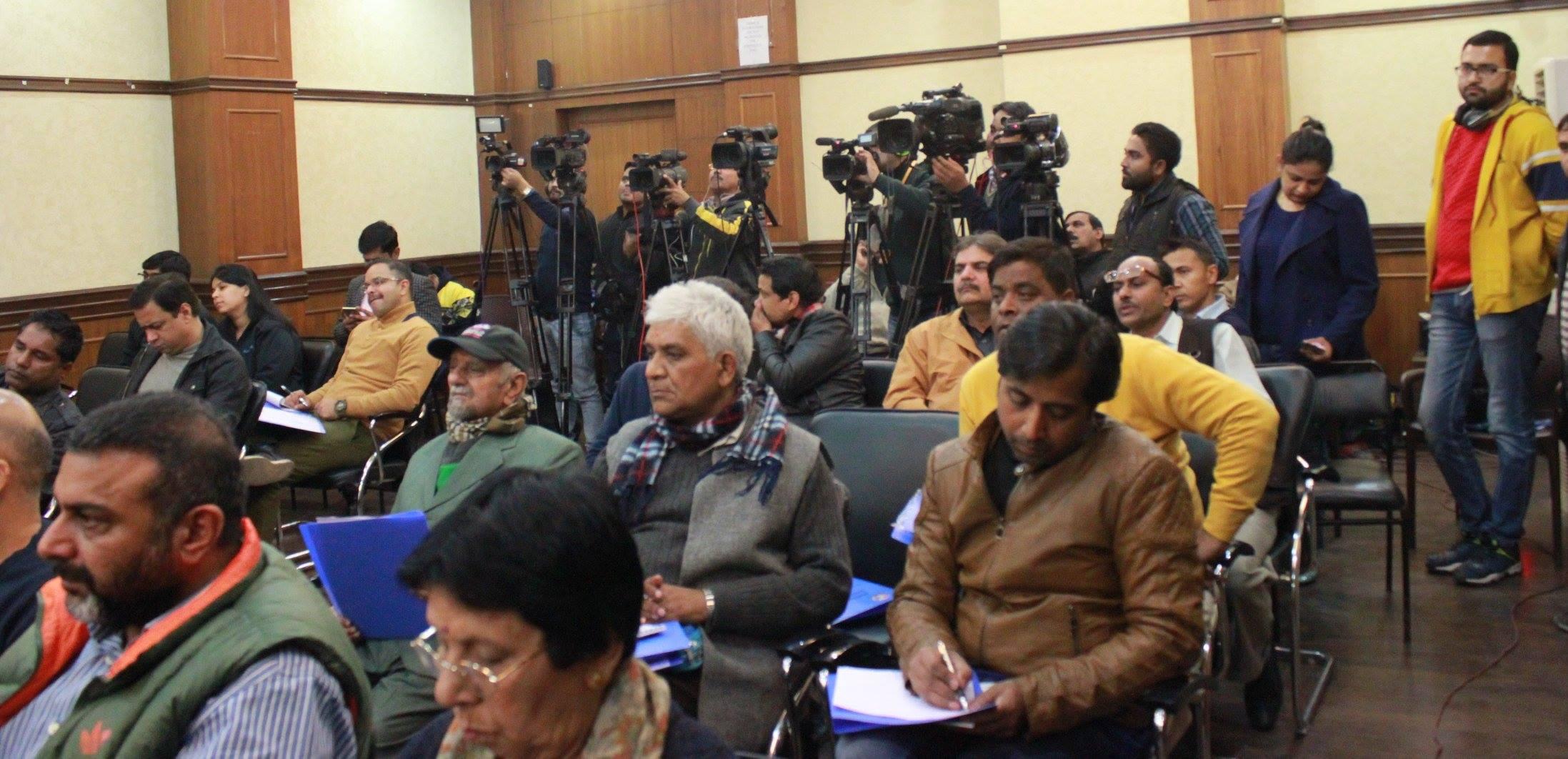 Media Session