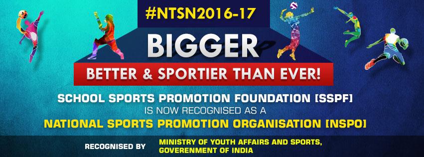 #NTSN2016-17